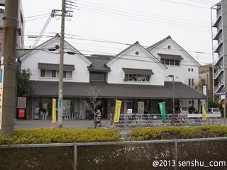堺伝統産業会館2