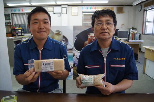 中尾食品_康司会長と友彦社長