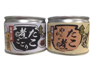 缶詰の仕上がりイメージ